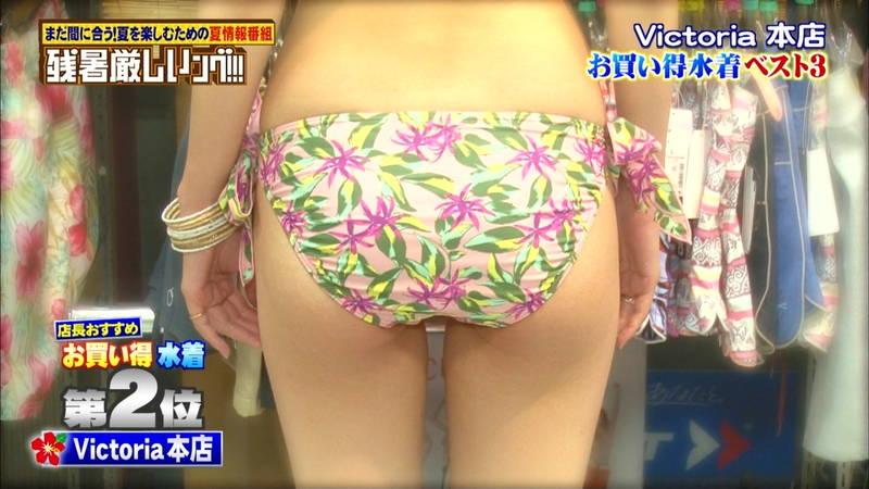 【ビキニキャプ画像】アイドルメンバーが試着してビキニを紹介していた番組でケツを楽しむwww 08