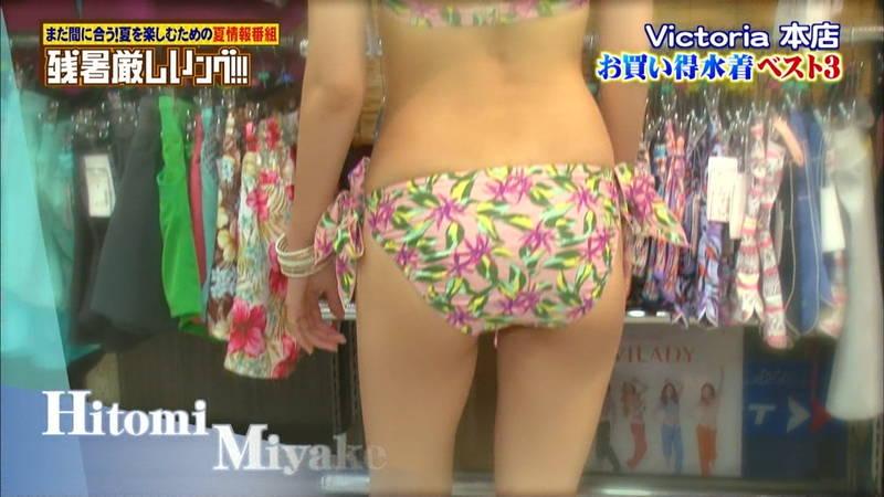 【ビキニキャプ画像】アイドルメンバーが試着してビキニを紹介していた番組でケツを楽しむwww 11