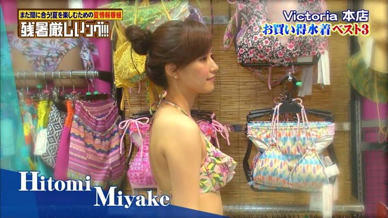 【ビキニキャプ画像】アイドルメンバーが試着してビキニを紹介していた番組でケツを楽しむwww 13