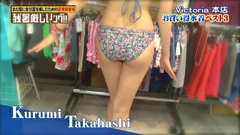 【ビキニキャプ画像】アイドルメンバーが試着してビキニを紹介していた番組でケツを楽しむwww 29