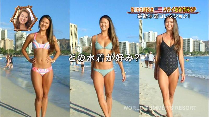 【外国人キャプ画像】外国人のラテンカットのビキニ姿が美尻すぎてヤバイwww 07