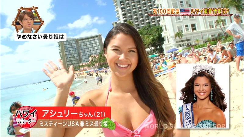 【外国人キャプ画像】外国人のラテンカットのビキニ姿が美尻すぎてヤバイwww 12