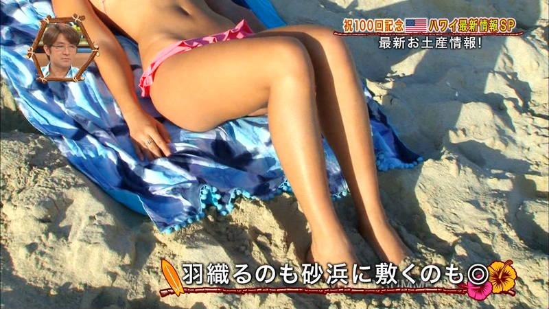 【外国人キャプ画像】外国人のラテンカットのビキニ姿が美尻すぎてヤバイwww 28