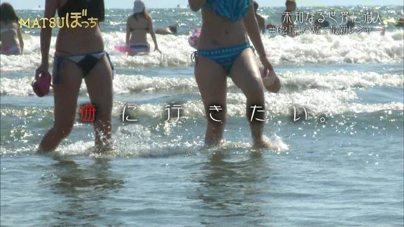 【素人キャプ画像】毎日のように素人さんの水着が見れるならずっと夏でよかったwww 14