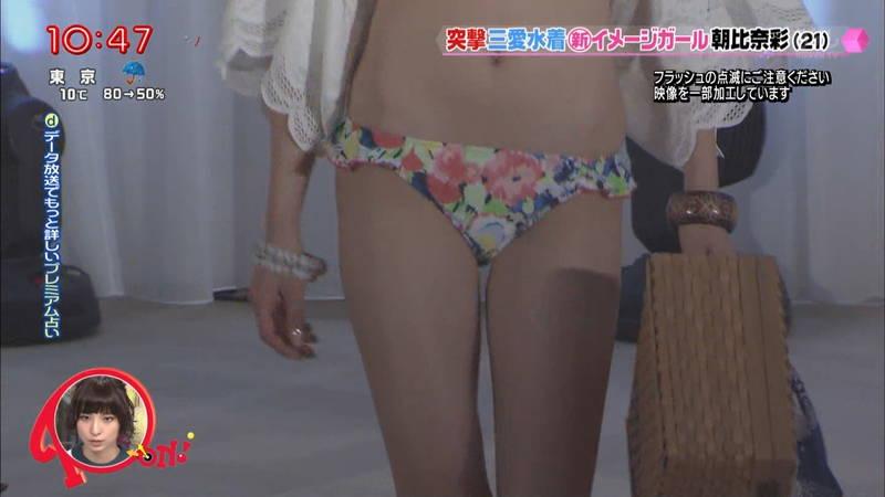 【朝比奈彩キャプ画像】イメージガールに選ばれた朝比奈彩が素人感満点で可愛い件www 04