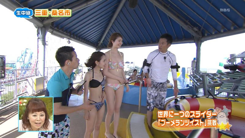 【素人キャプ画像】夏にたくさん映っていたプールやビーチの水着娘たち!w 17