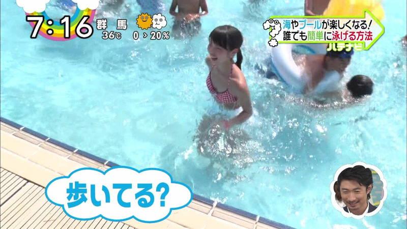 【素人キャプ画像】夏にたくさん映っていたプールやビーチの水着娘たち!w 23