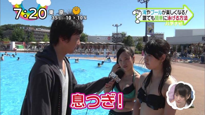 【素人キャプ画像】夏にたくさん映っていたプールやビーチの水着娘たち!w 28