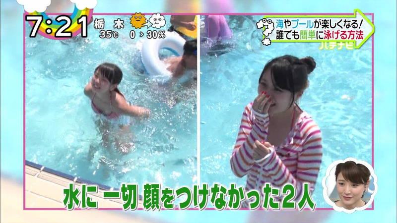 【素人キャプ画像】夏にたくさん映っていたプールやビーチの水着娘たち!w 30