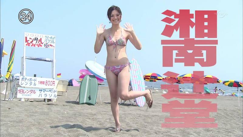 湘南で素人娘がカメラの前でポーズ