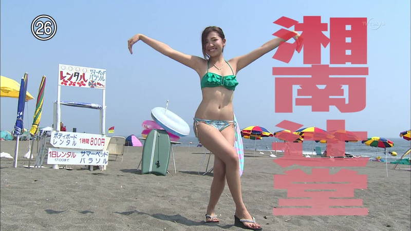 【素人キャプ画像】湘南のビーチでパーリーになってる素人娘がカメラの前でポーズ!w 04