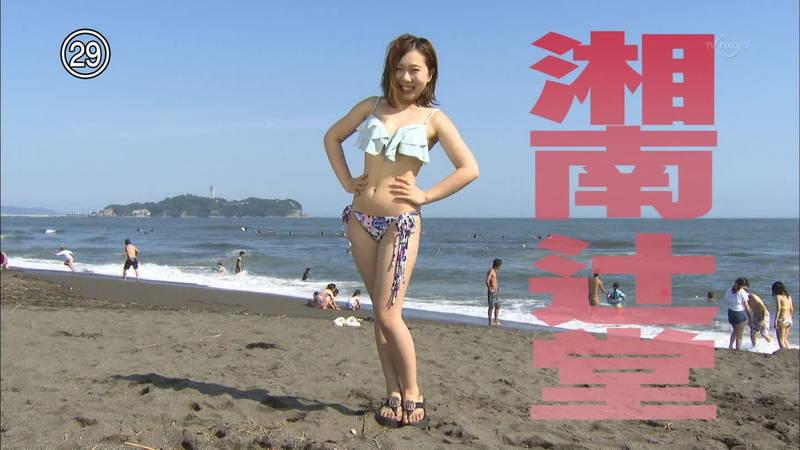 【素人キャプ画像】湘南のビーチでパーリーになってる素人娘がカメラの前でポーズ!w 05