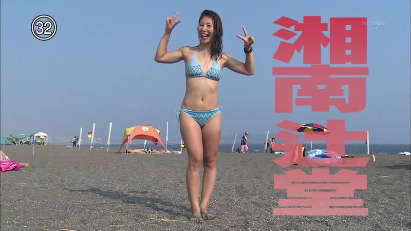 【素人キャプ画像】湘南のビーチでパーリーになってる素人娘がカメラの前でポーズ!w 06