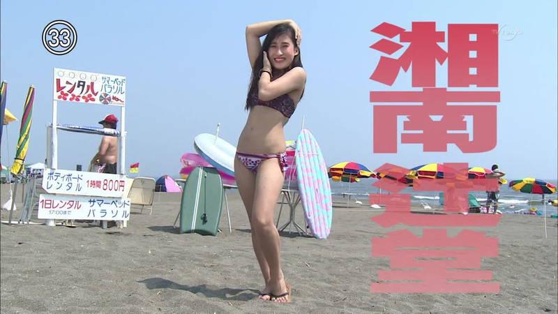 【素人キャプ画像】湘南のビーチでパーリーになってる素人娘がカメラの前でポーズ!w 07