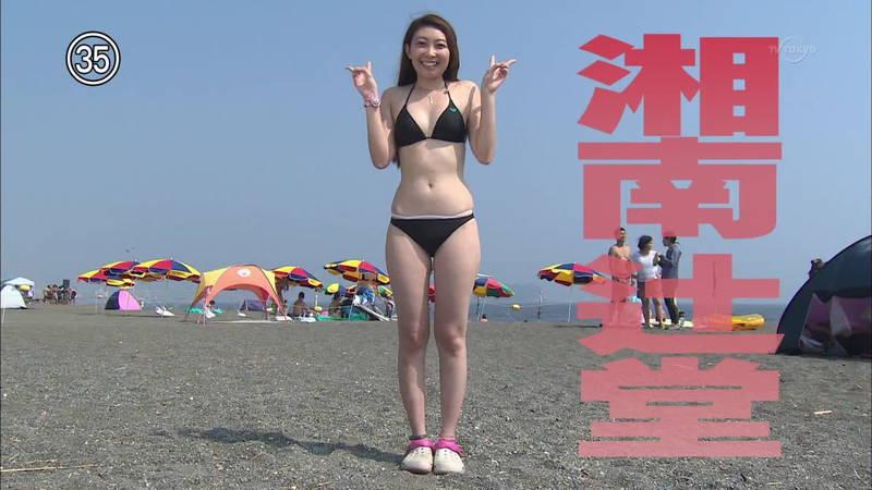 【素人キャプ画像】湘南のビーチでパーリーになってる素人娘がカメラの前でポーズ!w 09