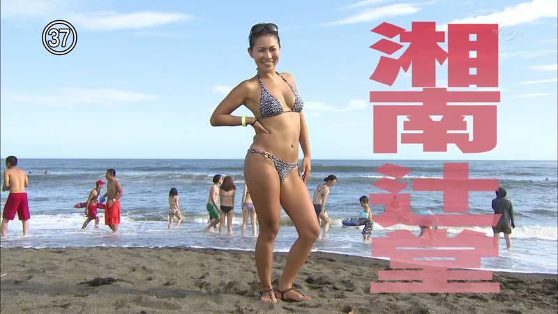 【素人キャプ画像】湘南のビーチでパーリーになってる素人娘がカメラの前でポーズ!w 10