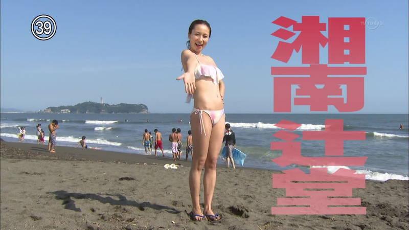 【素人キャプ画像】湘南のビーチでパーリーになってる素人娘がカメラの前でポーズ!w 11