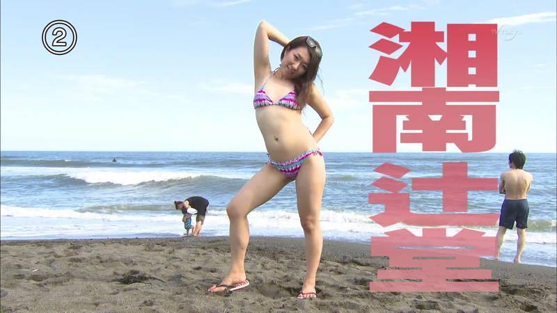 【素人キャプ画像】湘南のビーチでパーリーになってる素人娘がカメラの前でポーズ!w 12