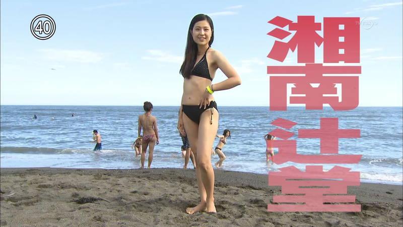 【素人キャプ画像】湘南のビーチでパーリーになってる素人娘がカメラの前でポーズ!w 13