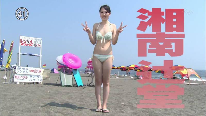 【素人キャプ画像】湘南のビーチでパーリーになってる素人娘がカメラの前でポーズ!w 14