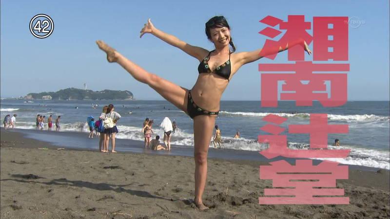 【素人キャプ画像】湘南のビーチでパーリーになってる素人娘がカメラの前でポーズ!w 15