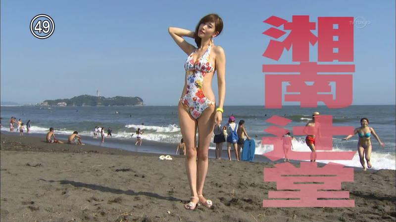 【素人キャプ画像】湘南のビーチでパーリーになってる素人娘がカメラの前でポーズ!w 17