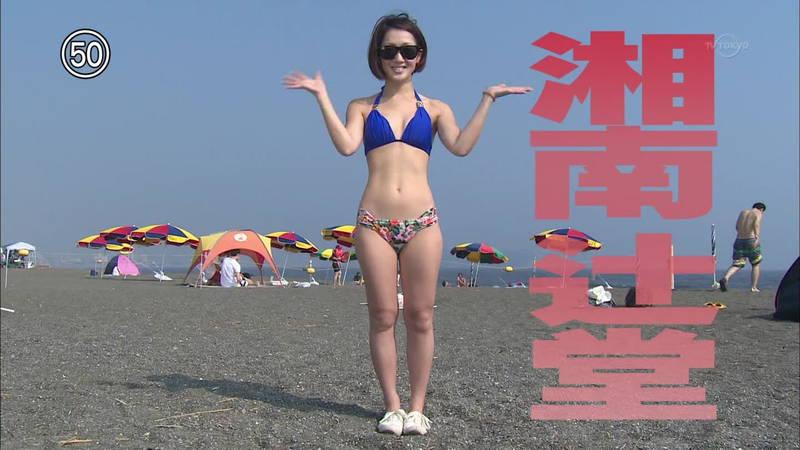 【素人キャプ画像】湘南のビーチでパーリーになってる素人娘がカメラの前でポーズ!w 18