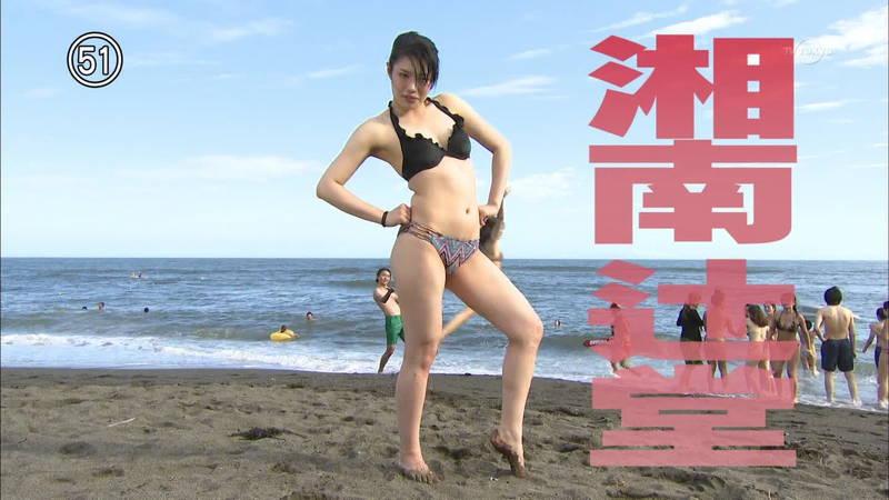 【素人キャプ画像】湘南のビーチでパーリーになってる素人娘がカメラの前でポーズ!w 19
