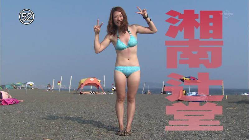 【素人キャプ画像】湘南のビーチでパーリーになってる素人娘がカメラの前でポーズ!w 20