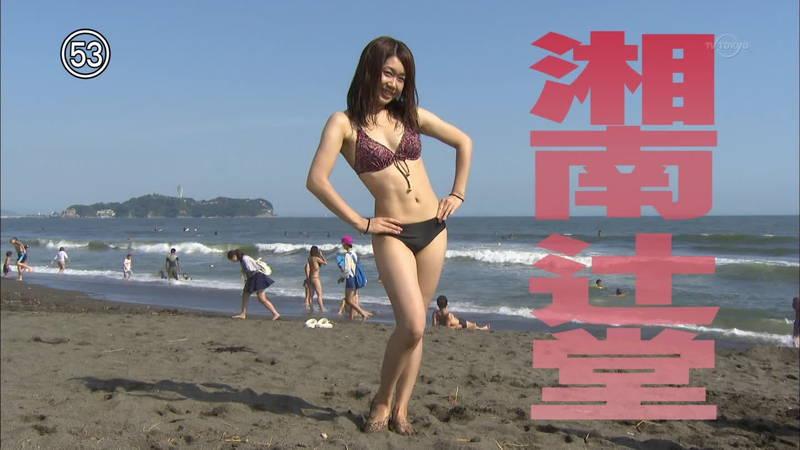 【素人キャプ画像】湘南のビーチでパーリーになってる素人娘がカメラの前でポーズ!w 21