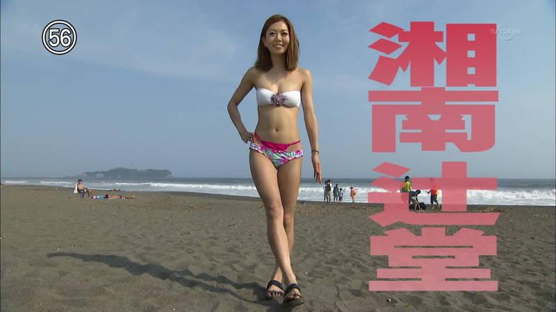 【素人キャプ画像】湘南のビーチでパーリーになってる素人娘がカメラの前でポーズ!w 22
