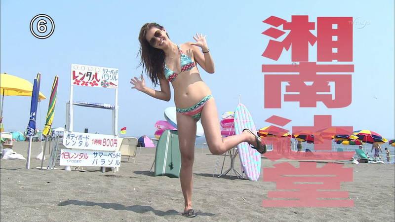 【素人キャプ画像】湘南のビーチでパーリーになってる素人娘がカメラの前でポーズ!w 23