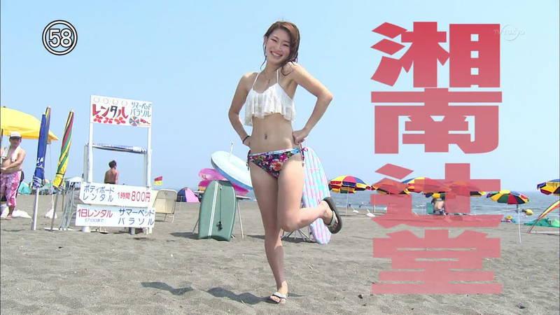 【素人キャプ画像】湘南のビーチでパーリーになってる素人娘がカメラの前でポーズ!w 24