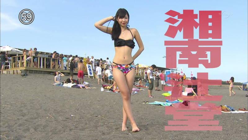 【素人キャプ画像】湘南のビーチでパーリーになってる素人娘がカメラの前でポーズ!w 25