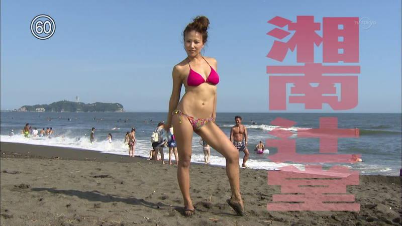 【素人キャプ画像】湘南のビーチでパーリーになってる素人娘がカメラの前でポーズ!w 26