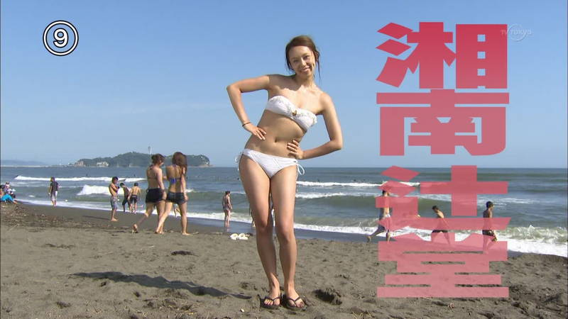 【素人キャプ画像】湘南のビーチでパーリーになってる素人娘がカメラの前でポーズ!w 27