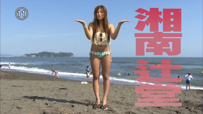 【素人キャプ画像】湘南のビーチでパーリーになってる素人娘がカメラの前でポーズ!w 28