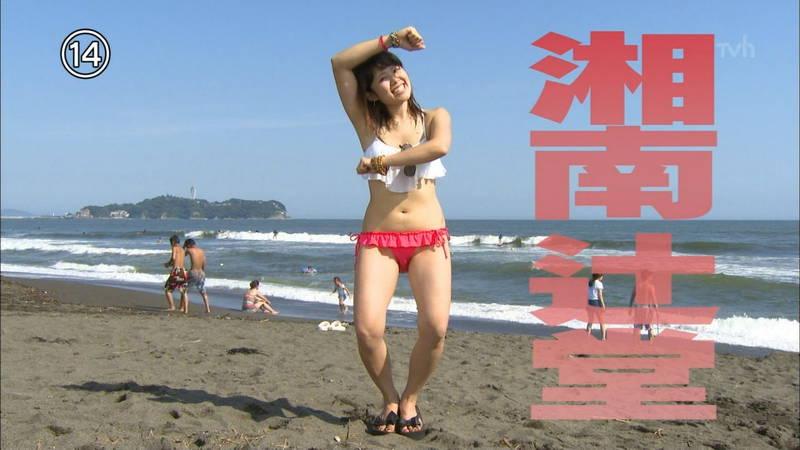 【素人キャプ画像】湘南のビーチでパーリーになってる素人娘がカメラの前でポーズ!w 29
