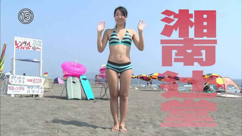 【素人キャプ画像】湘南のビーチでパーリーになってる素人娘がカメラの前でポーズ!w 30