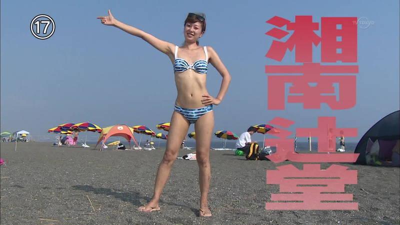 【素人キャプ画像】湘南のビーチでパーリーになってる素人娘がカメラの前でポーズ!w 31