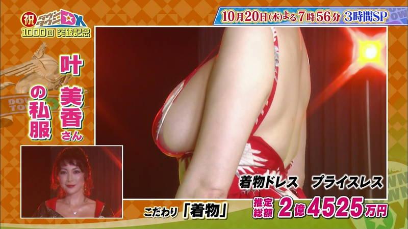 【叶姉妹キャプ画像】おかしいぐらい凄いボディの元祖たる叶姉妹の貫禄www