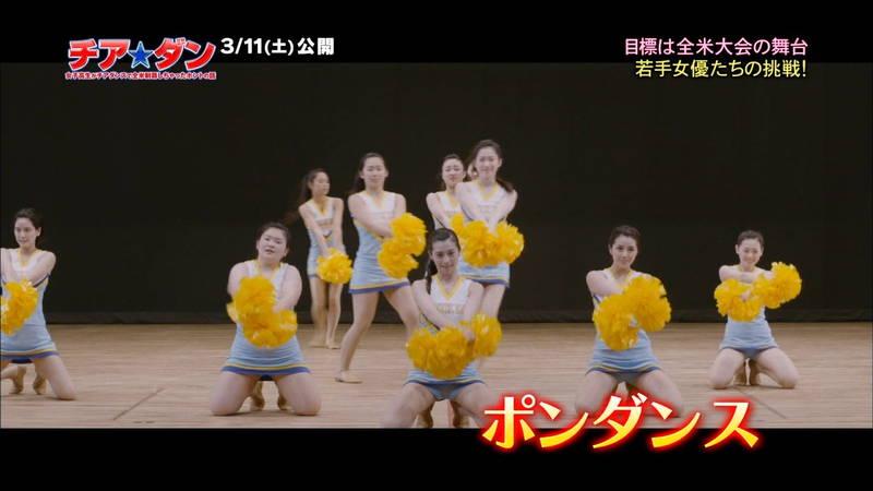 【広瀬すずキャプ画像】チアダンス部の映画が生脚太ももパラダイスな件www