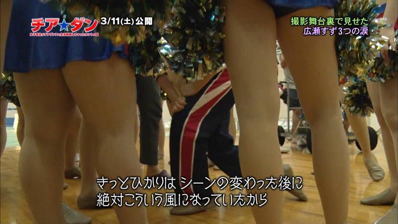 【広瀬すずキャプ画像】チアダンス部の映画が生脚太ももパラダイスな件www 16