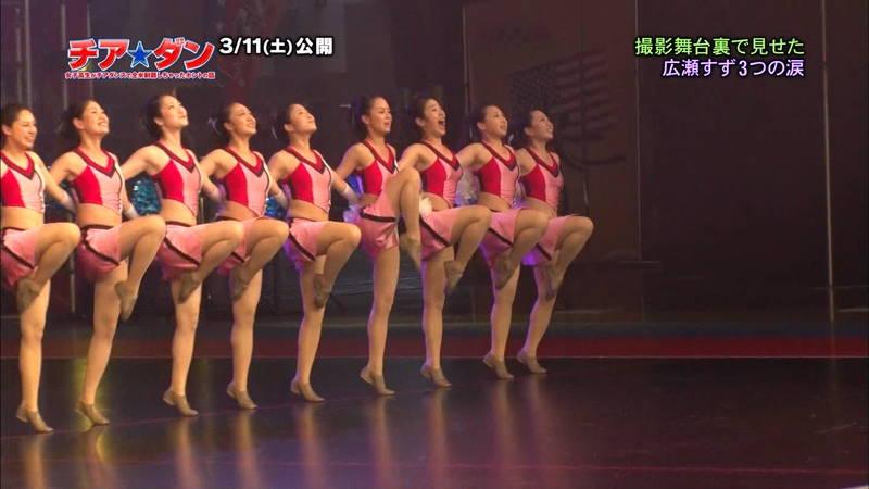 【広瀬すずキャプ画像】チアダンス部の映画が生脚太ももパラダイスな件www 17