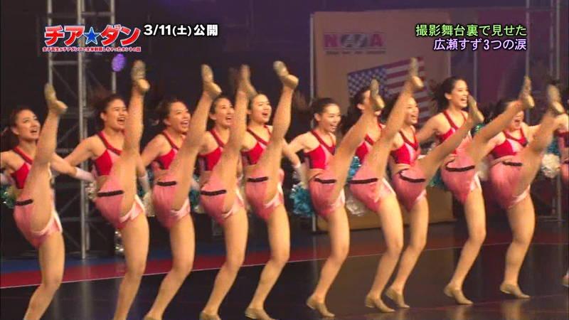 【広瀬すずキャプ画像】チアダンス部の映画が生脚太ももパラダイスな件www 18