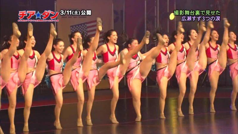 【広瀬すずキャプ画像】チアダンス部の映画が生脚太ももパラダイスな件www 19