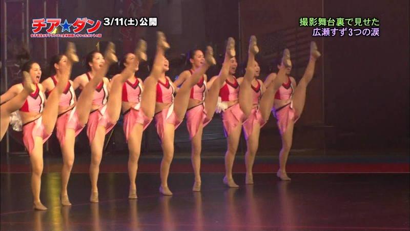 【広瀬すずキャプ画像】チアダンス部の映画が生脚太ももパラダイスな件www 20