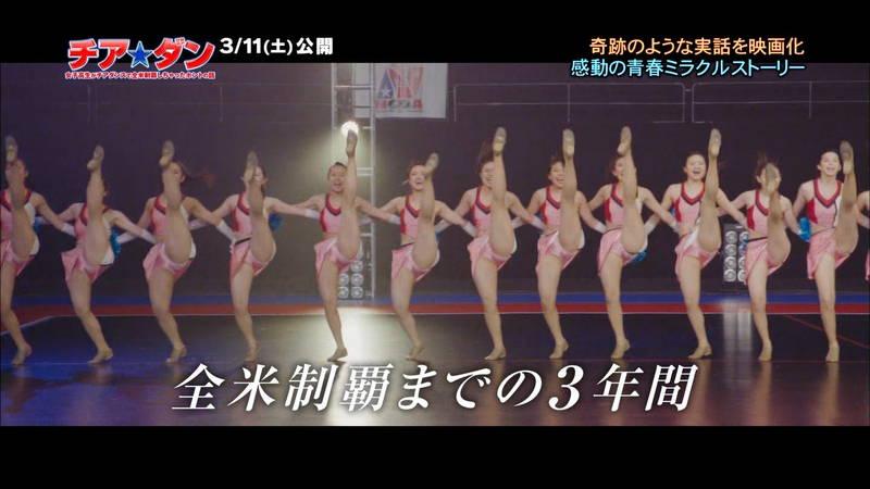 【広瀬すずキャプ画像】チアダンス部の映画が生脚太ももパラダイスな件www 24