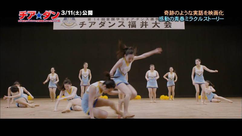 【広瀬すずキャプ画像】チアダンス部の映画が生脚太ももパラダイスな件www 25