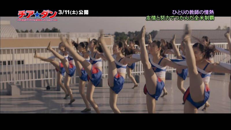 【広瀬すずキャプ画像】チアダンス部の映画が生脚太ももパラダイスな件www 30